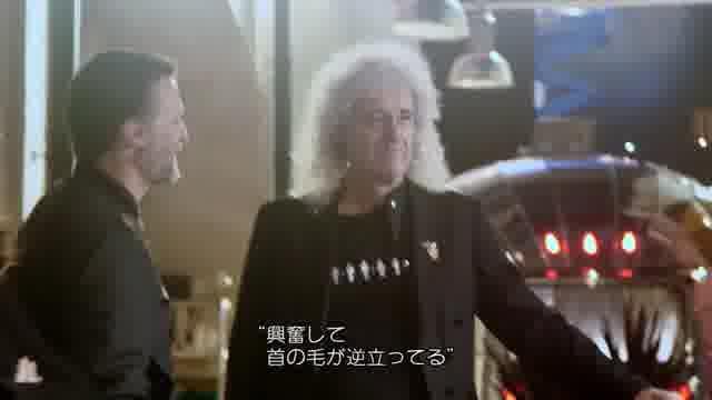 ブルーレイ&DVD ライブ・エイドセットを語る特典映像