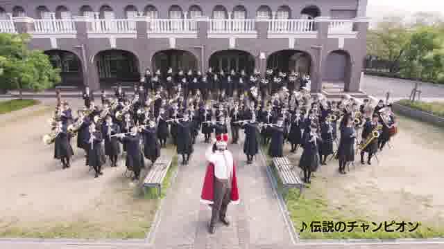 大阪桐蔭高校吹奏楽部コラボ映像
