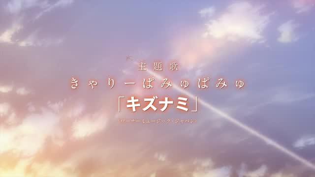 きゃりーぱみゅぱみゅ 「キズナミ」映画MV
