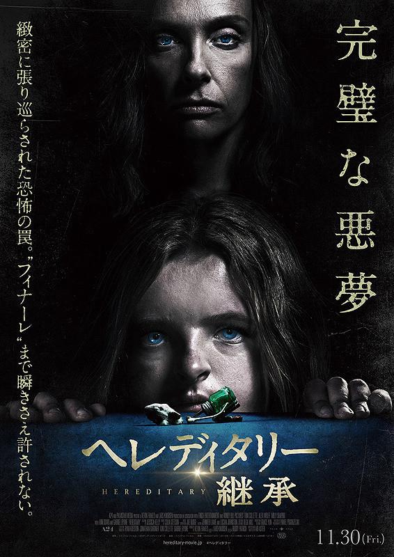 https://eiga.k-img.com/images/movie/89273/photo/3e0a7f9fec60e38e/640.jpg?1534813501