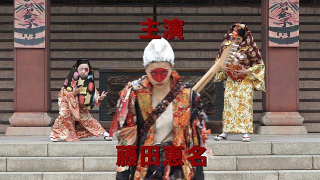 藤田恵名の「WELCOME TO JAPAN 日の丸ランチボックス」の画像