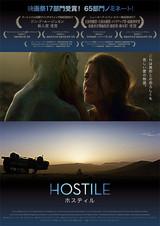 HOSTILE ホスティル