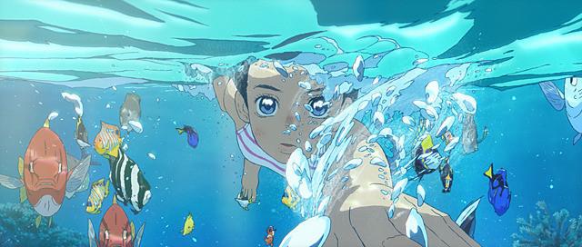 子供 海獣 の