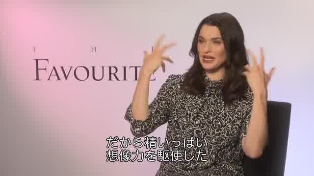 インタビュー映像:レイチェル・ワイズ