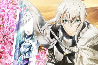 劇場版 Fate/Grand Order 神聖円卓領域キャメロット 後編 Paladin; Agateram