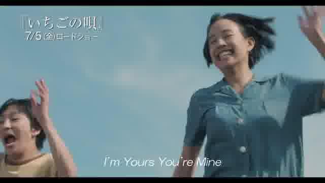 銀杏BOYZ主題歌特別映像