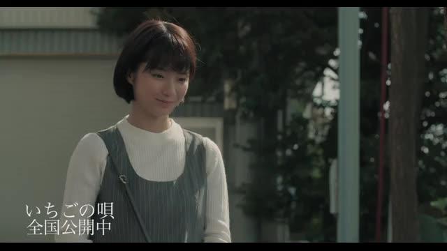 本編映像:蒔田彩珠
