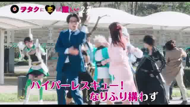 ヲタクワールドPV映像