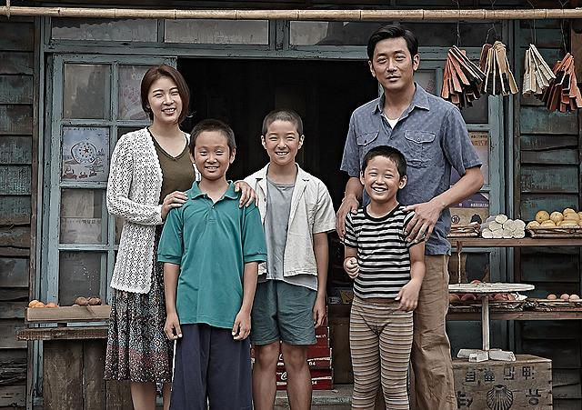 ハ・ジョンウの「いつか家族に」の画像