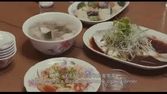 シンガポール版予告編