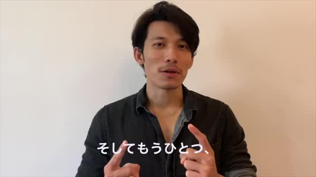 コメント映像:レオン・レ監督&リエン・ビン・ファット