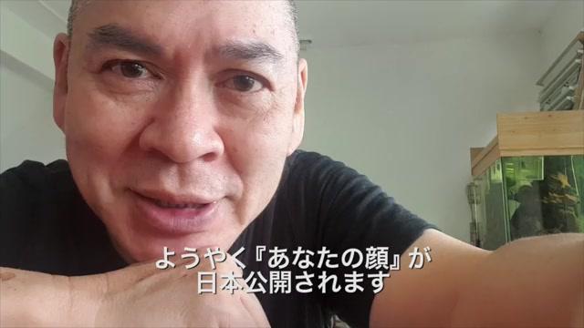 ツァイ・ミンリャン監督&坂本龍一コメント映像