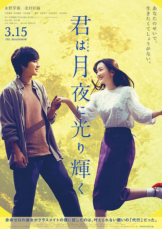 病気 映画 日本