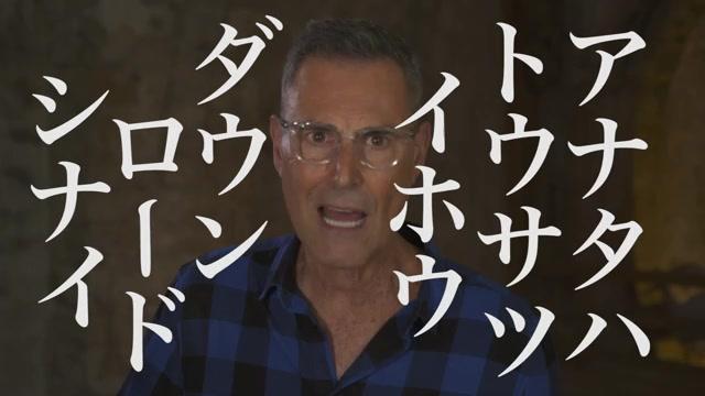 ユリ・ゲラー劇場マナーCM
