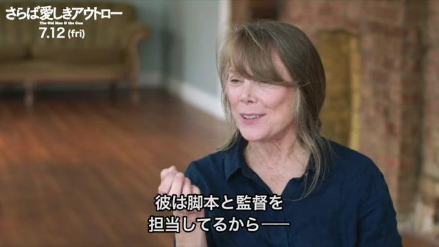 インタビュー映像:シシー・スペイセク