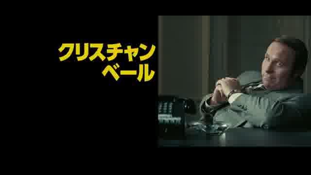 日本語字幕付き海外版予告