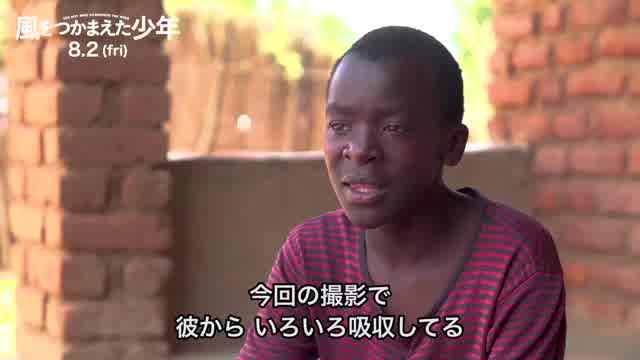 インタビュー映像:マックスウェル・シンバ