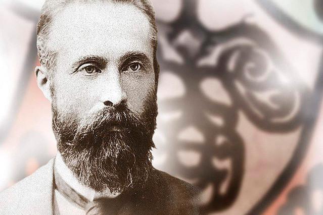 ピウスツキ・ブロニスワフ 流刑囚、民族学者、英雄