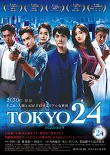 TOKYO24