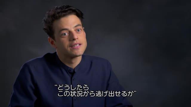 インタビュー映像:ラミ・マレック