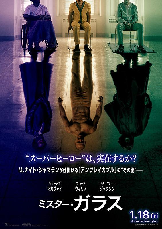 https://eiga.k-img.com/images/movie/90226/photo/8f672c03d4b9eb42/640.jpg?1542698584