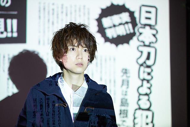 小越勇輝の「探偵は、今夜も憂鬱な夢を見る。2」の画像