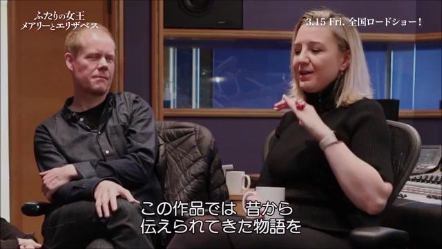対談映像:音楽マックス・リヒター×ジョージー・ルーク監督
