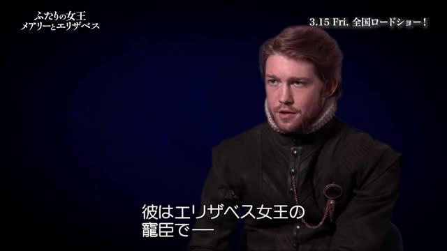 インタビュー映像:ジョー・アルウィン
