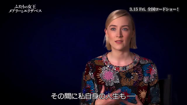 インタビュー映像:シアーシャ・ローナン