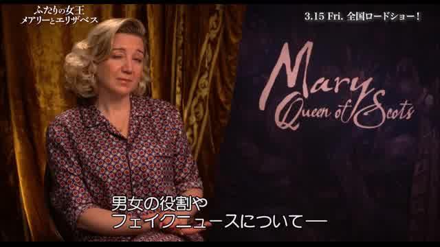 インタビュー映像:ジョージー・ルーク監督(2)