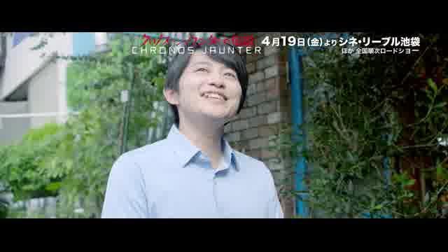 主題歌ミュージックビデオ風予告編