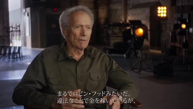 特別動画インタビュー