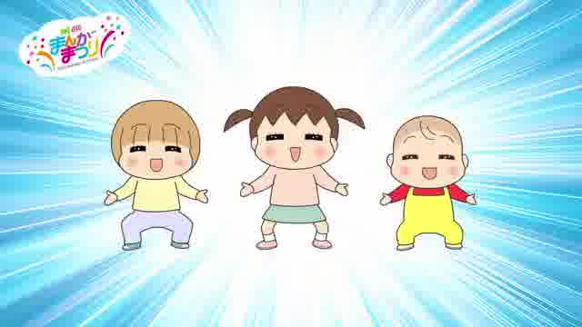 えいが うちの3姉妹の予告編・動画「「東映まんがまつり」予告編 ...
