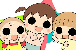えいが うちの3姉妹