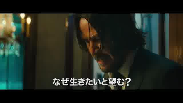 日本版予告編