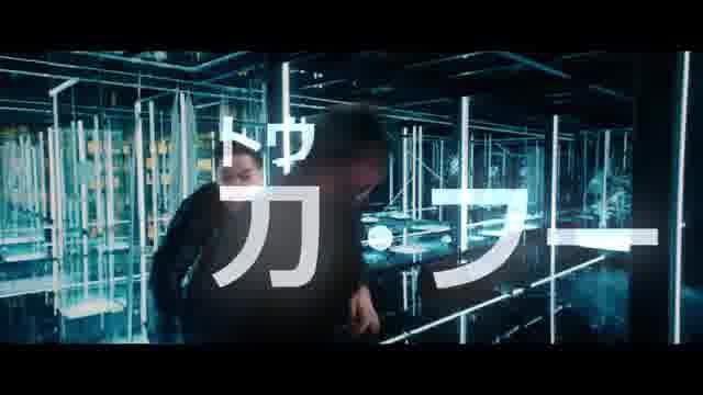 特別映像(必殺キルスキル)