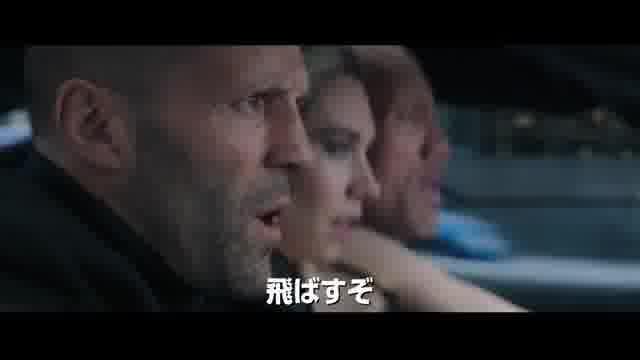 最終予告編