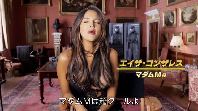 キャラクター映像:マダムM