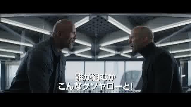 海外版予告編