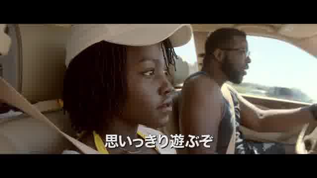 特別映像:ジョーダン・ピールとドッペルギャンガー