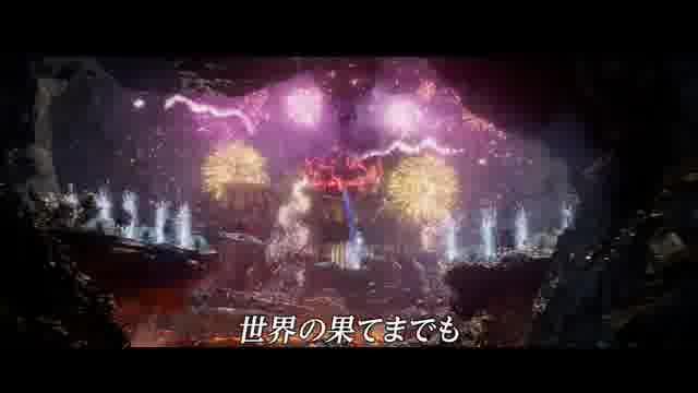 「ホール・ニュー・ワールド」プレミアム吹き替え版MV
