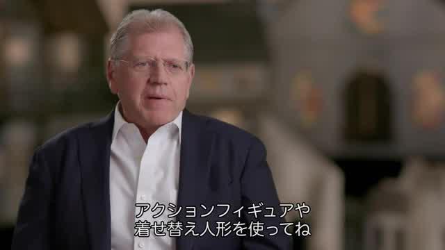 インタビュー映像:ロバート・ゼメキス監督