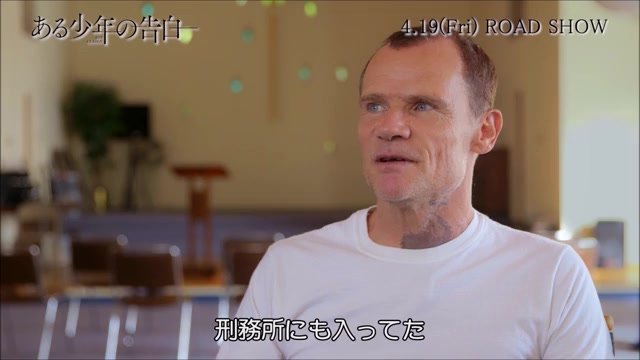 インタビュー映像:フリー
