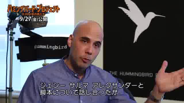 キム・グエン監督 インタビュー映像