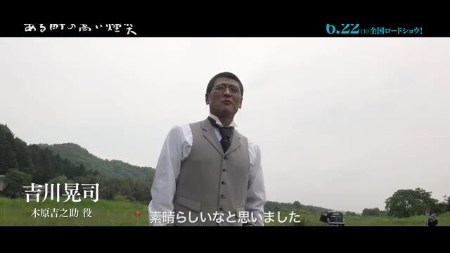 メイキング特別映像:吉川晃司