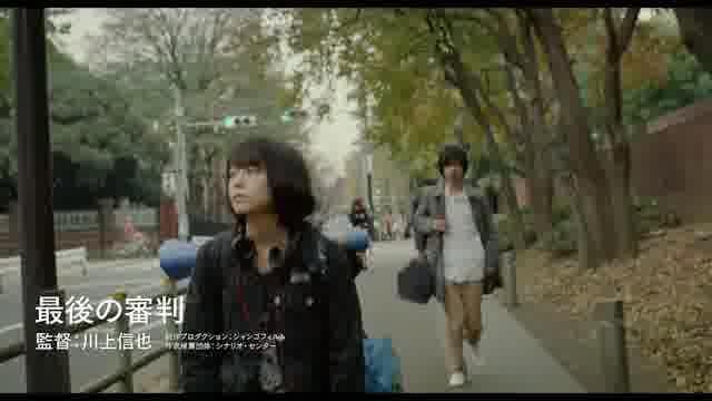 「ndjc:若手映画作家育成プロジェクト2018」予告編