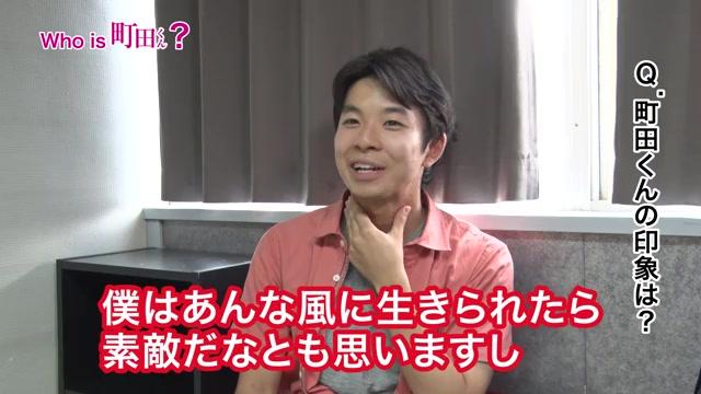 コメント映像:太賀