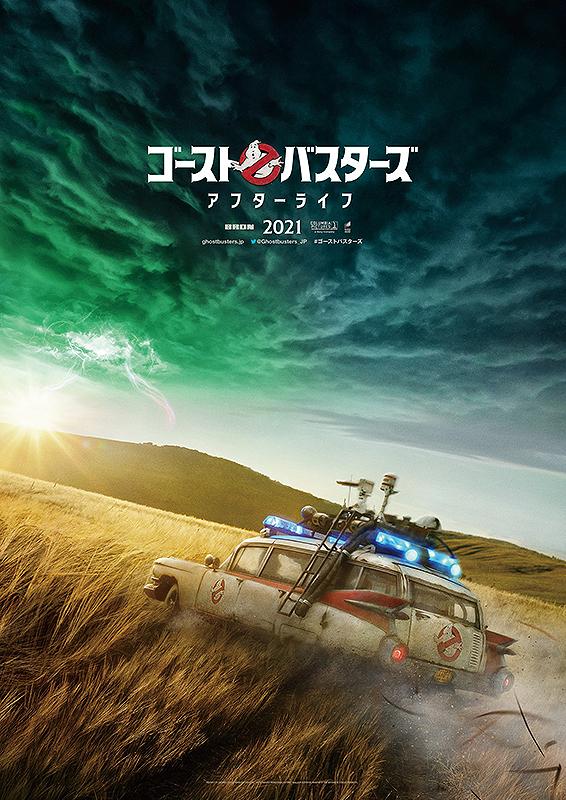 https://eiga.k-img.com/images/movie/90605/photo/d83d95a90563c3cc.jpg?1605677394