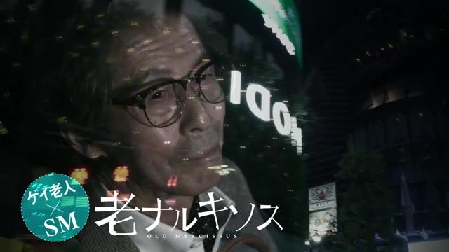 「『偏愛ビジュアリスト』東海林毅ショートフィルム選」予告編