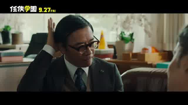 劇場特別マナーCM